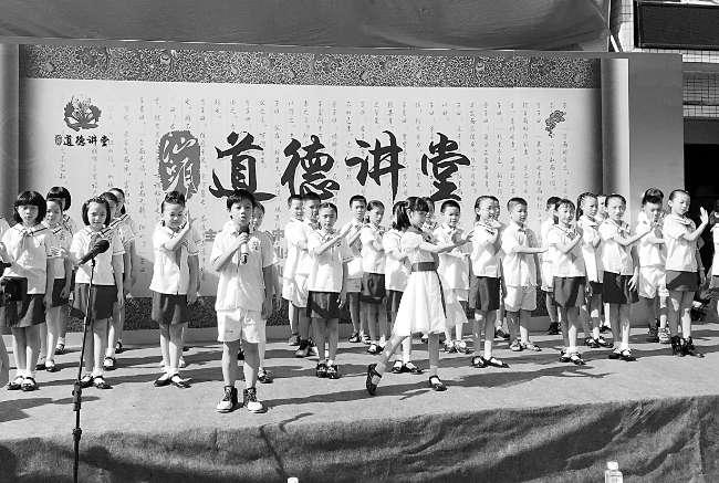 """""""汕头道德讲堂""""在新广厦综合市场举行"""