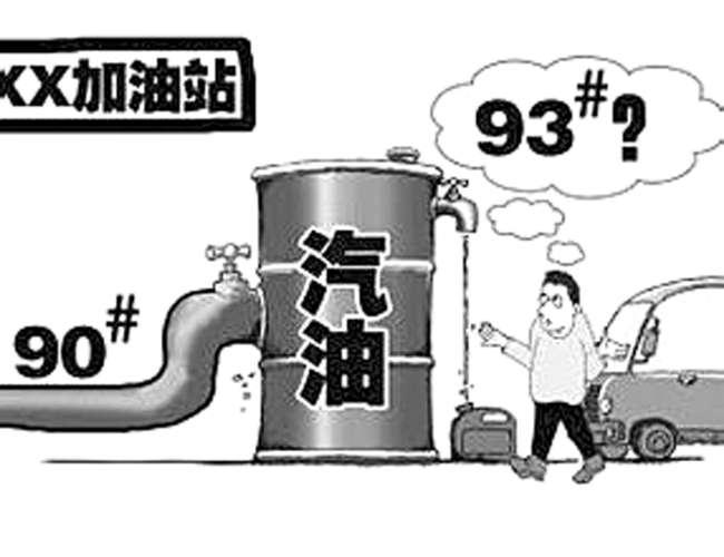 """国Ⅴ柴油下月1日全面""""入汕"""""""