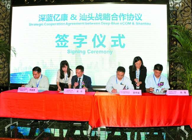 """华侨试验区打造国内首个华人""""互联网+""""产业生态圈"""