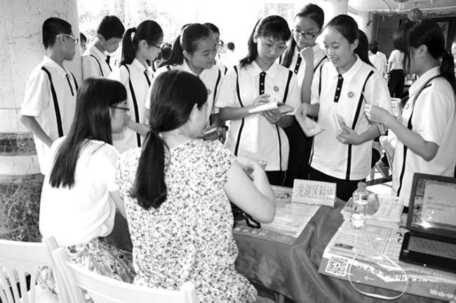 """社区科普活跃龙湖""""身边的科学""""暖人心"""